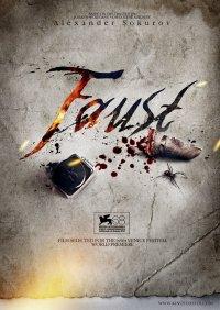 Постер Фауст