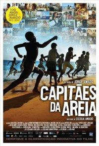 Постер Капитаны песка