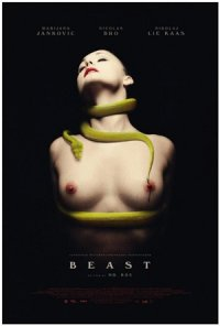 Постер Чудовище